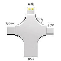 4 in 1 OTG USB
